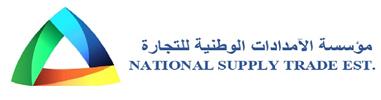 National Supply Trade Est