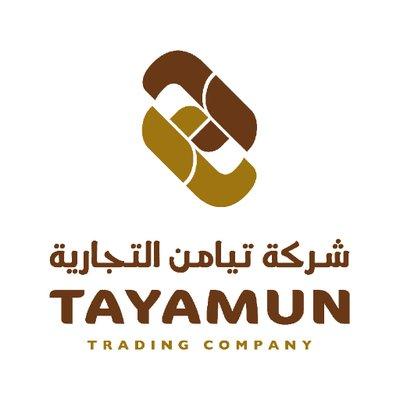 Tayamun Trading Company